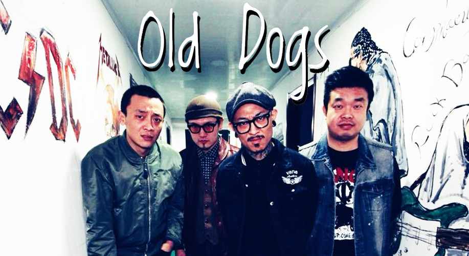 Old Dogs老狗