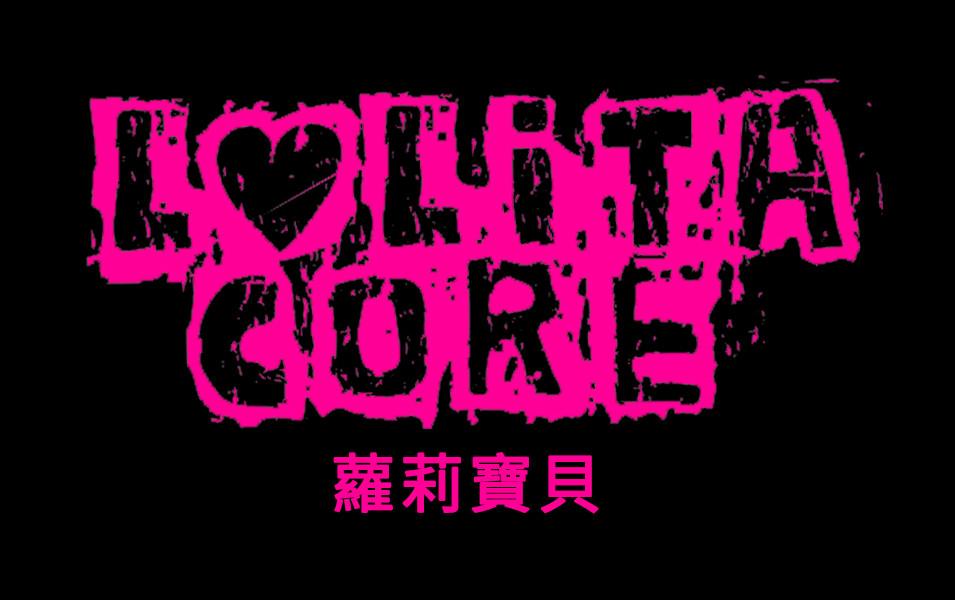 Lolita Core