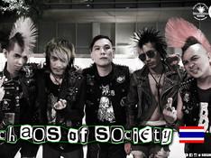 Chaos Of Society(TH)