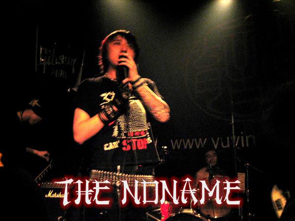 The Noname無名