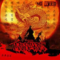 THE NOAMAE - No Weed/草無味