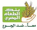 Egyptian_Food_Bank.jpg