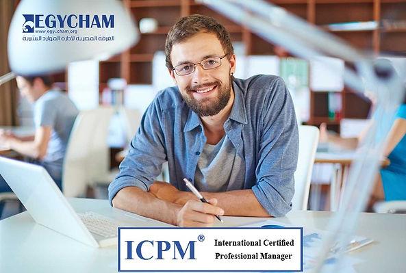 ICPM Design.jpg