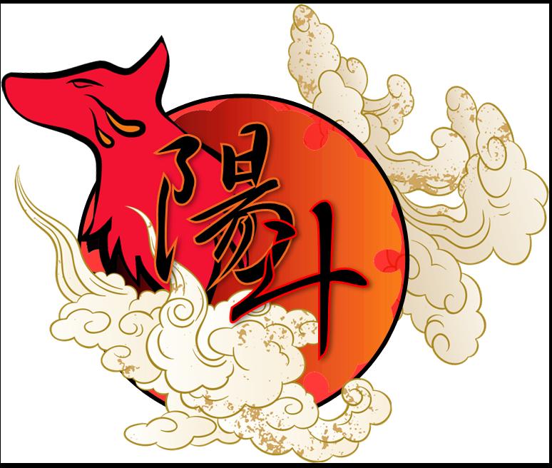 陽斗(透過)