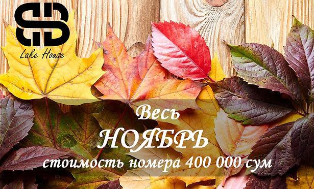 photo_2019-10-18_20-54-45.jpg