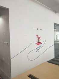 Wall G.jpg