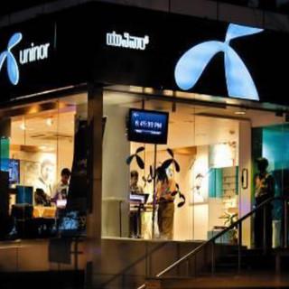 Uninor - New telecom experience