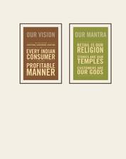 Vision.emf.jpg