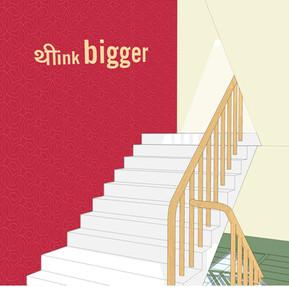 ThinkBig.jpg