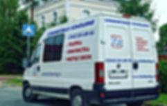Клининговая компания krcleaning.ru. Мобильная бригада клининг.