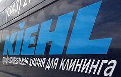 Клининговая компания krcleaning.ru