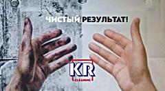 Цены клининговой компании в Екатеринбурге, Химчистка стоимость, уборка стоимость, цена уборки, стоимость клининговых услуг, сколько стоит уборка квартиры, цены клининг, цена уборки коттеджа, расценки на клининг. krcleaning.ru