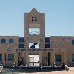 Rabin School Eilat