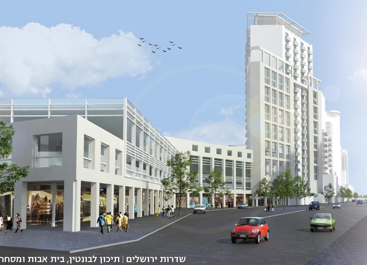 Rishon Le-Tzion: Kiryat Ha-Hinuch