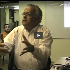 VIDEO: Introduction to Urbanism
