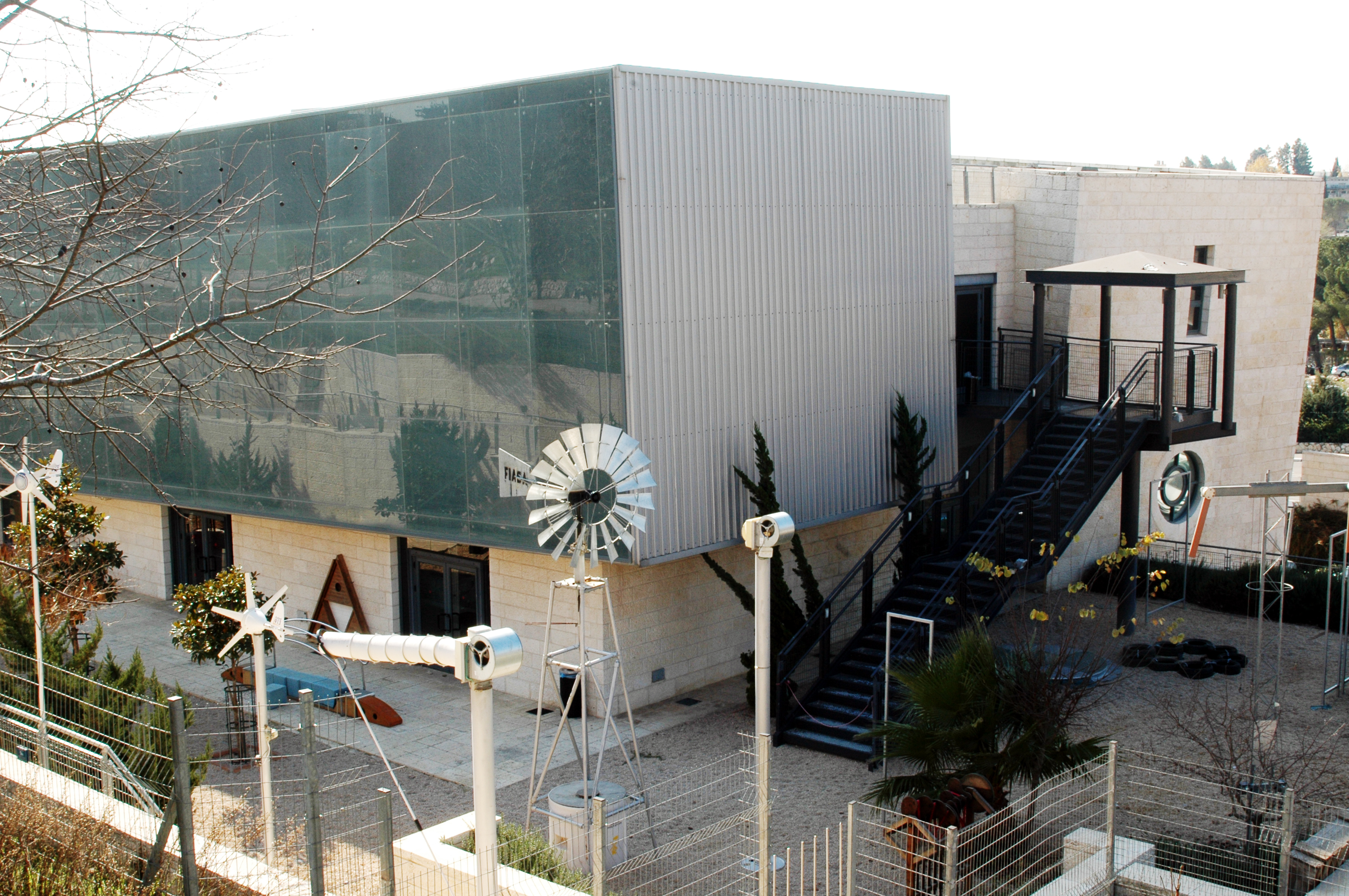 Science Museum Jerusalem