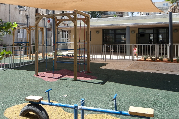 Kindergarten , Downtown Tel Aviv