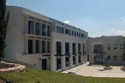 Youth Village Hebrew Universi...