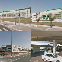 Alon Gas Station, Jerusalem