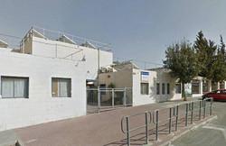 School + Kindergarten, Pisgat Zeev