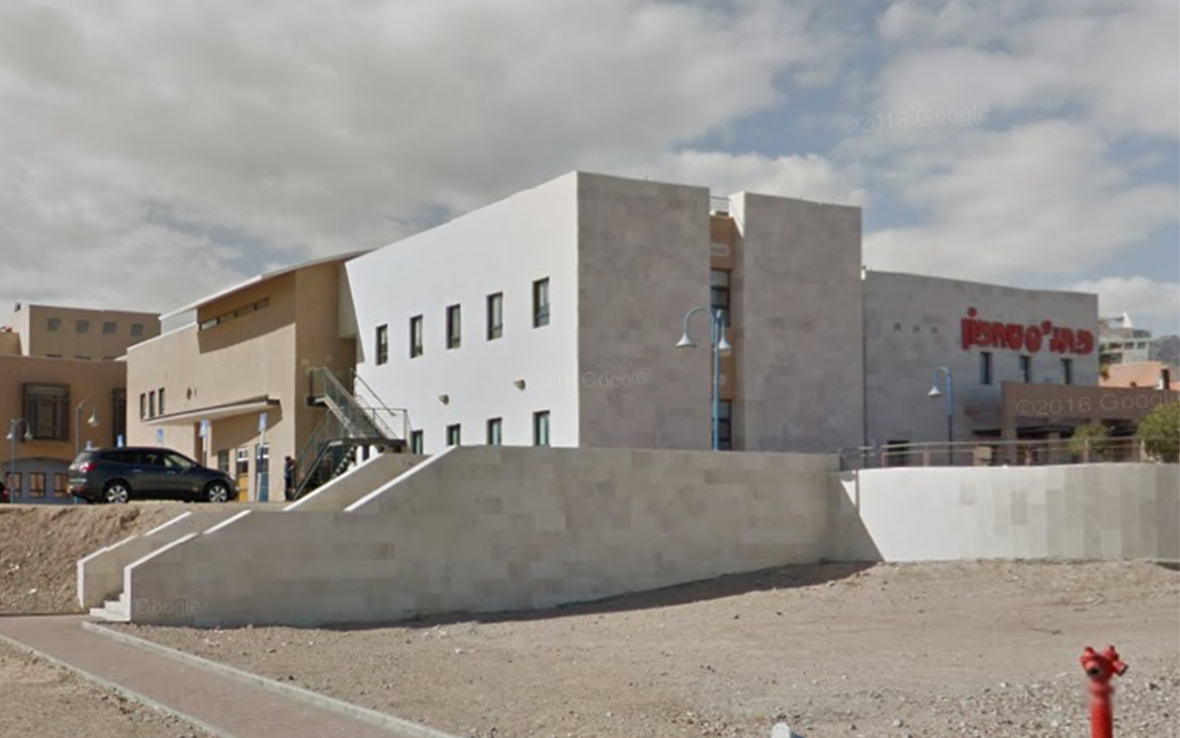 Youth Cultural Center - Eilat