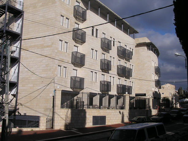 Hostel for the Elderly, Jerusalem