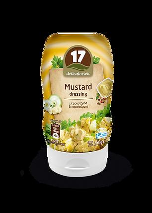 17 Dressing 3D [Mustard].png