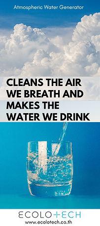 air pure water mmake'.jpg