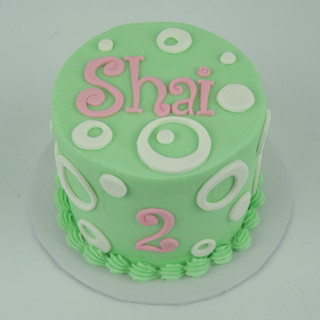 Mint Green and Pink Smash cake.jpg