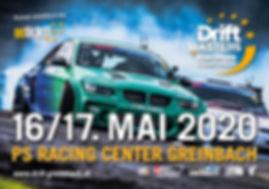 DMEC_2020_flyer.jpeg