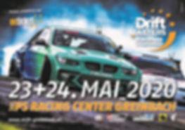 DMEC_2020_flyer_900_web.jpg