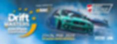 DMEC_2020_FB_page_header.jpg