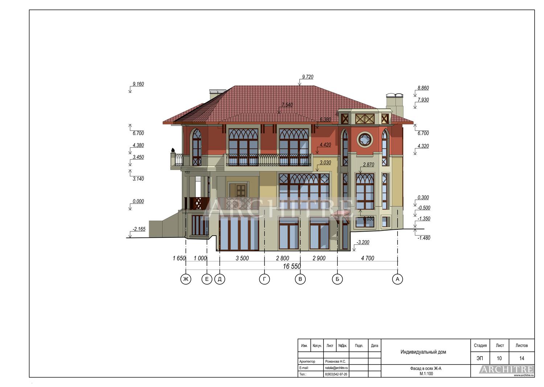 Эскизный проект дома. Фасад Ж-А.