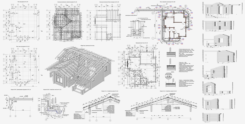 Рабочий проект деревянного дома