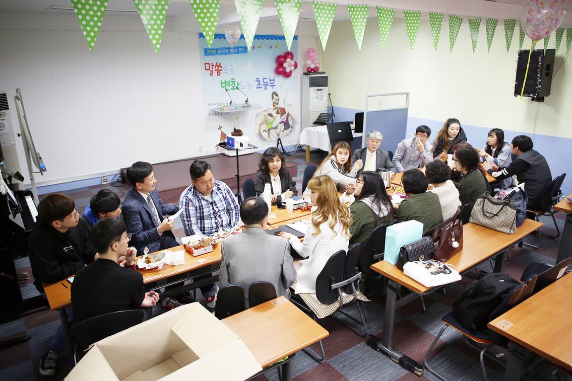 20180401_초등부교사회의.JPG