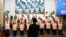 시온찬양대 2018 정기연주회