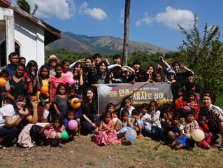 2019 필리핀 단기선교