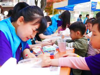 2019 독산동 어린이축제