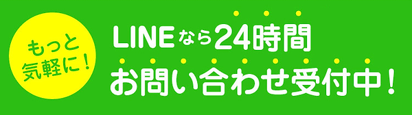 line01_2.png