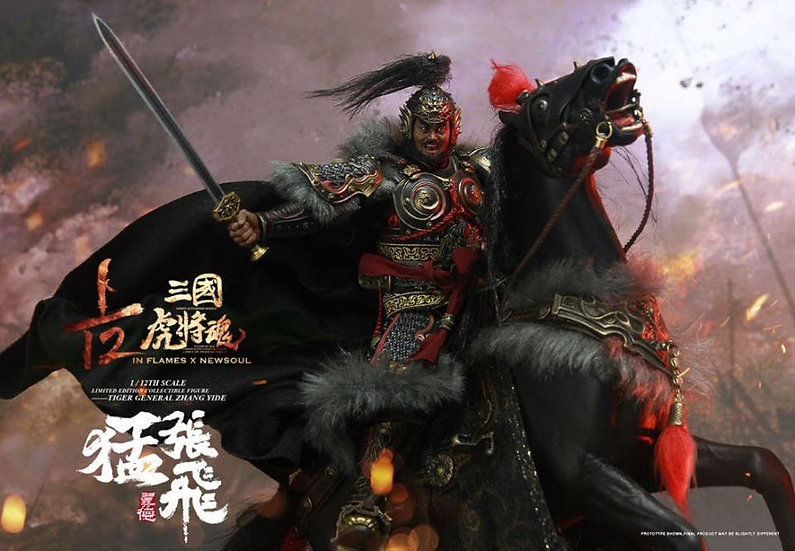 IN FLAMES X NEWSOUL : ZHANG YIDE with THE WUZHUI HORSE