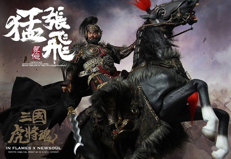 IN FLAMES X NEWSOUL : Zhang Yide & The Wuzhui Horse