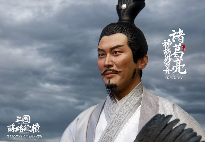 IN FLAMES X NEWSOUL : Zhuge Liang (youth ver.)