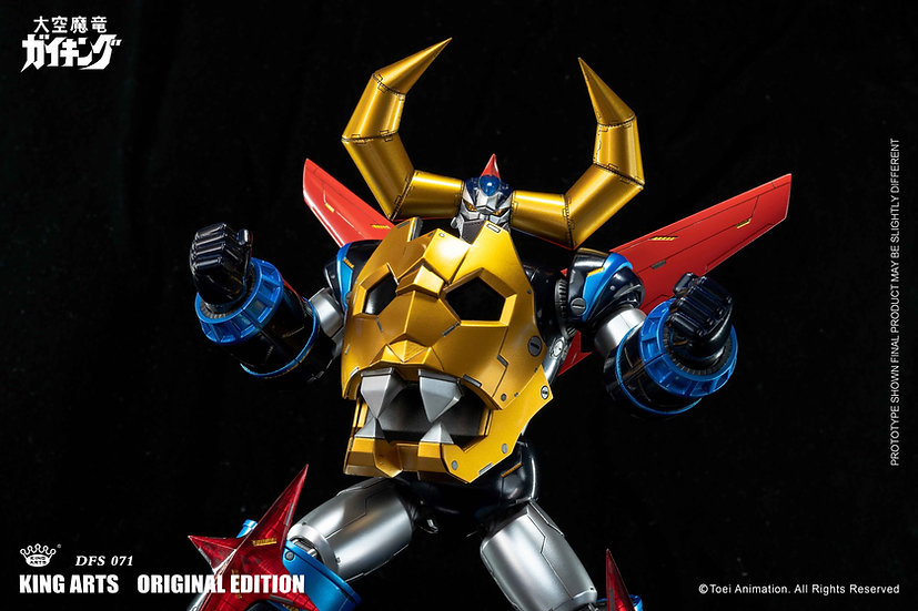 KING ARTS : Gaiking 1/9 DieCast