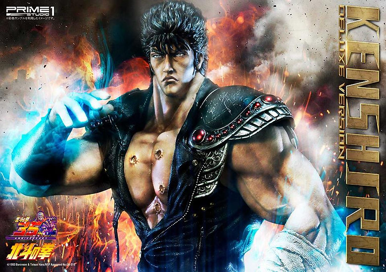PRIME1 1/4 : FIST OF THE NORTH STAR KENSHIRO [DELUXE]