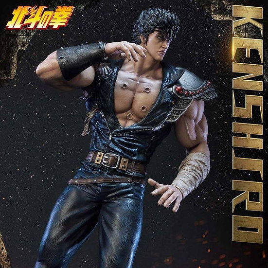 PRIME1 1/4 : FIST OF THE NORTH STAR KENSHIRO