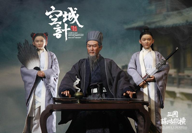 IN FLAMES X NEWSOUL : Zhuge Liang (older) Deluxe Ver.