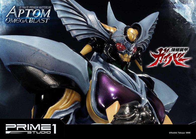 PRIME1STUDIO 1/4 : Aptom Omega Blast