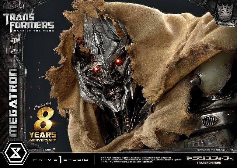 Prime 1 Studio : Megatron (Transformers: Dark of the Moon)