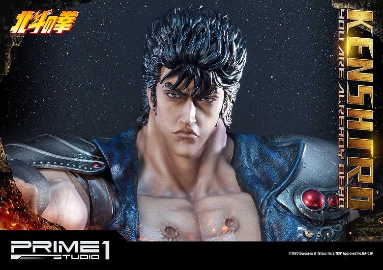 PRIME1STUDIO : Fist of the North Star Kenshiro