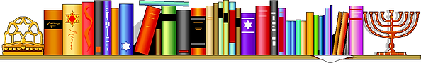 Rev Katz Library Logo book shelf.png
